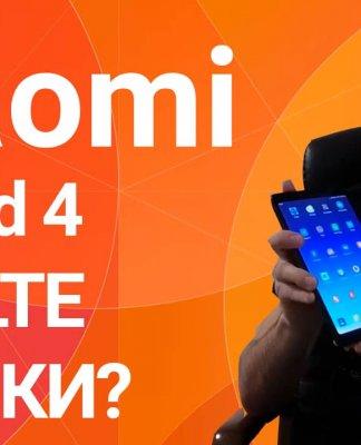 Xiaomi Mi Pad 4 LTE 464 Обзор