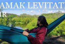 Гамак Levitate AIR